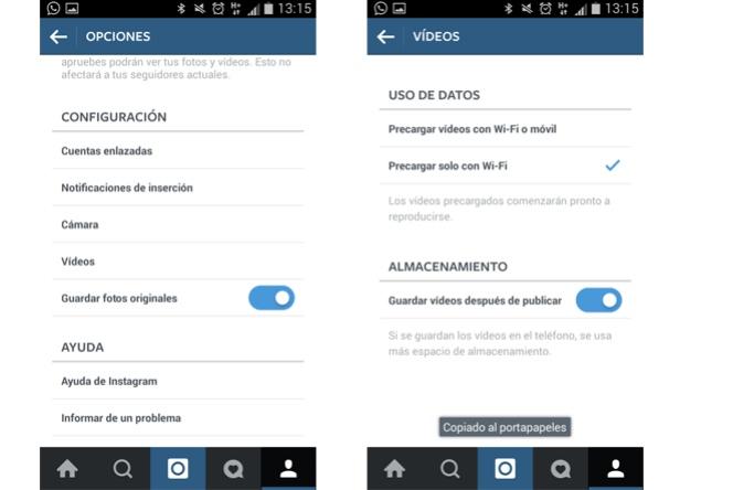 Imagen - Cómo evitar que Instagram reproduzca los vídeos automáticamente