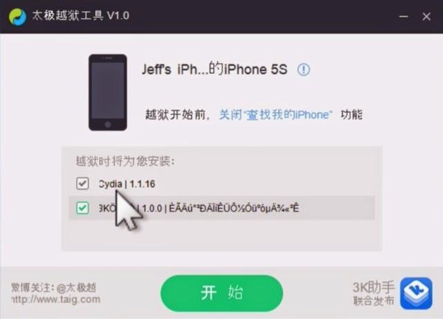 Imagen - Cómo hacer jailbreak en iOS 8.1 desde Windows o Mac