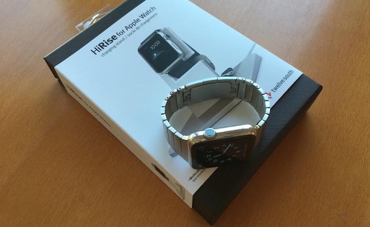 Review: dock HiRise para Apple Watch de Twelve South
