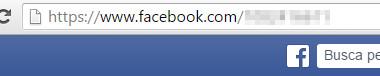 Imagen - Cómo saber quién visita tu perfil de Facebook