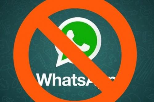 Imagen - Cómo bloquear WhatsApp en una red WiFi