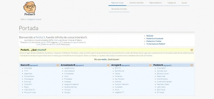 Imagen - 3 alternativas a la Frikipedia