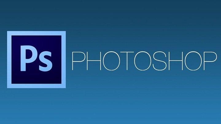 Cómo eliminar los archivos temporales de Photoshop
