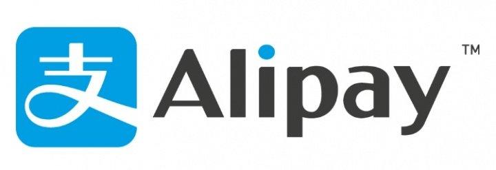 Imagen - ¿Qué es Alipay?