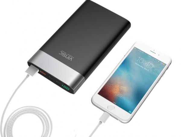Imagen - 15 baterías externas para cargar tu móvil