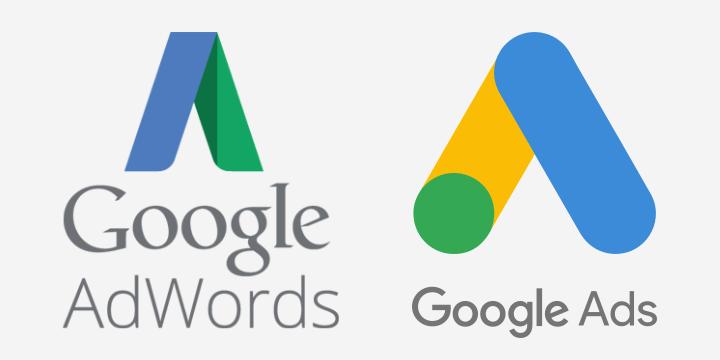 Imagen - ¿Qué es y para qué sirve AdWords?