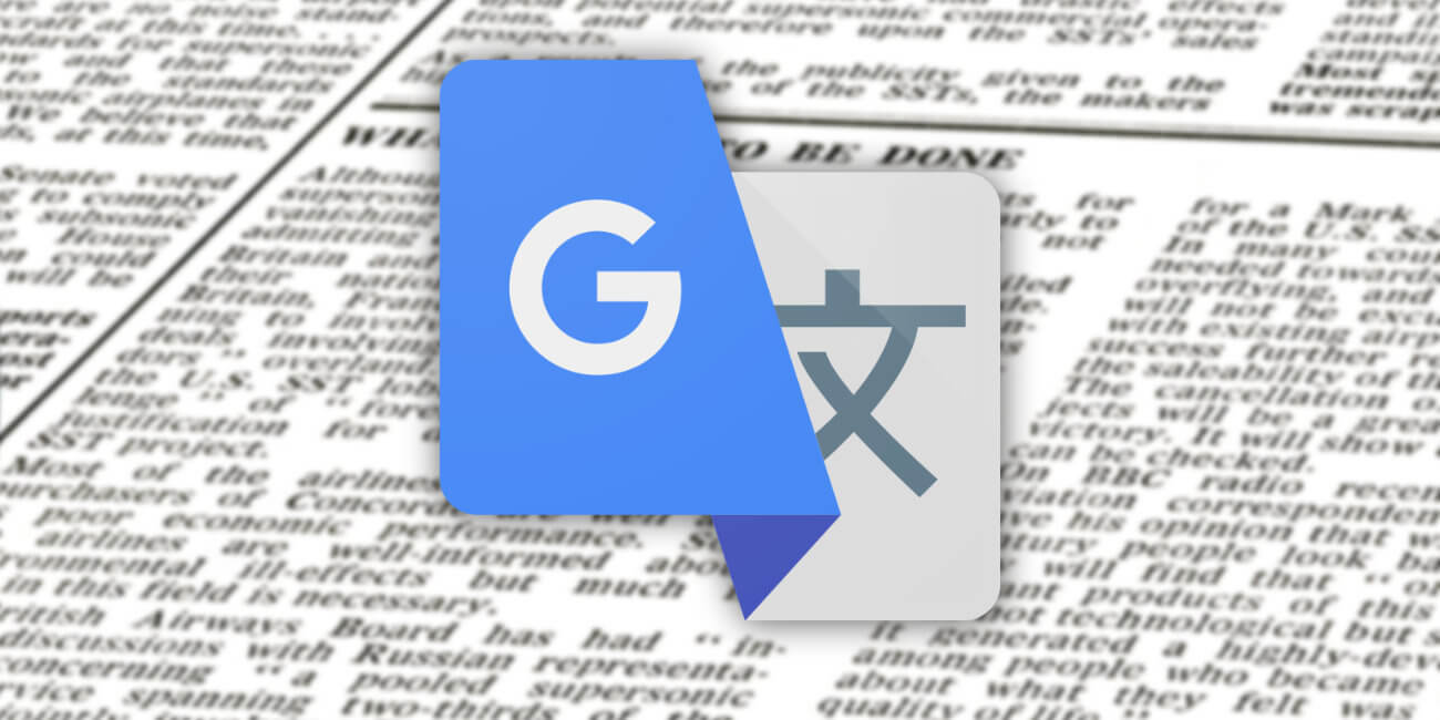 Google ya transcribe a texto las conversaciones con su traductor para móviles