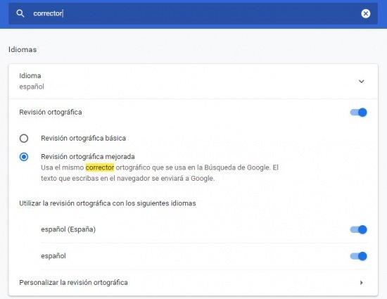 Imagen - Cómo activar el corrector ortográfico de Chrome