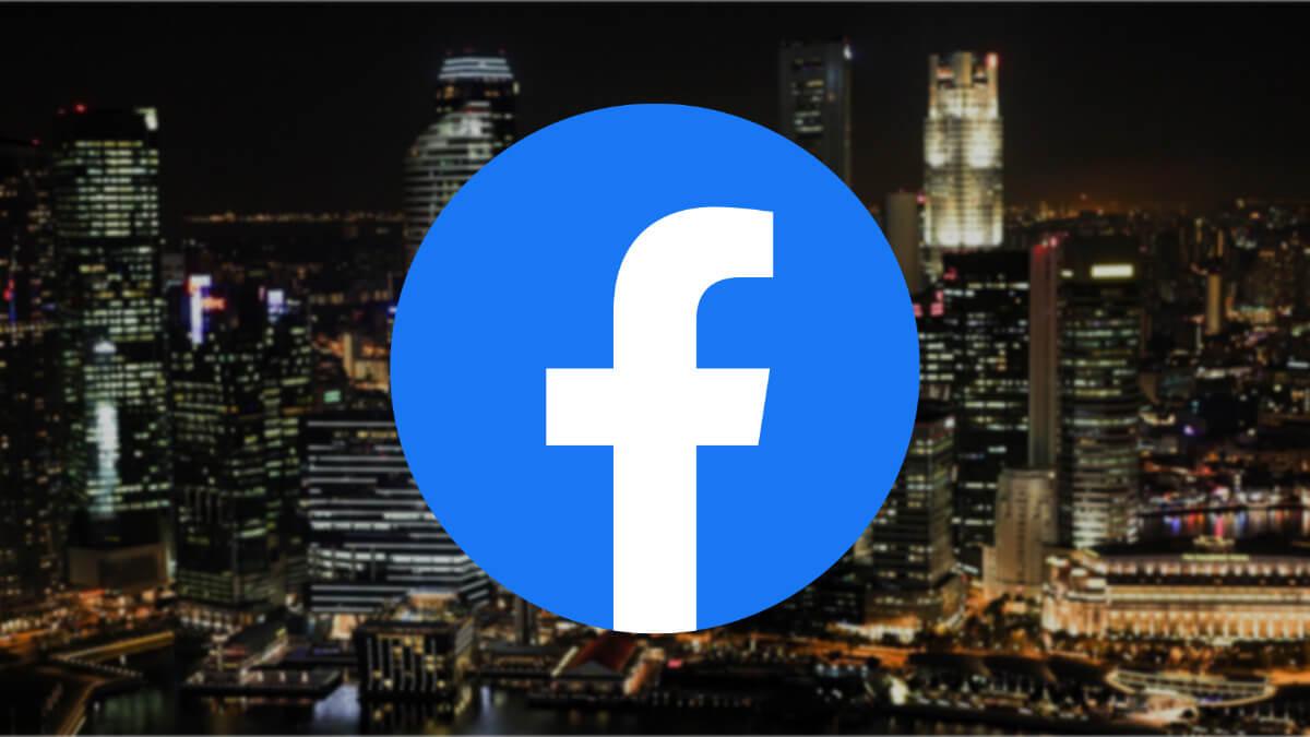 Cómo activar el modo oscuro de la app de Facebook
