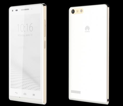 Imagen - Huawei Ascend G6 con pantalla de 4,5 pulgadas y 4G ya es oficial