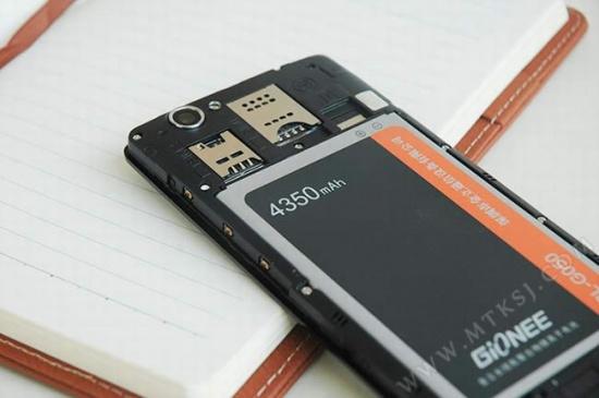 Imagen - Gionee V185, el smartphone con batería de 4350mAh
