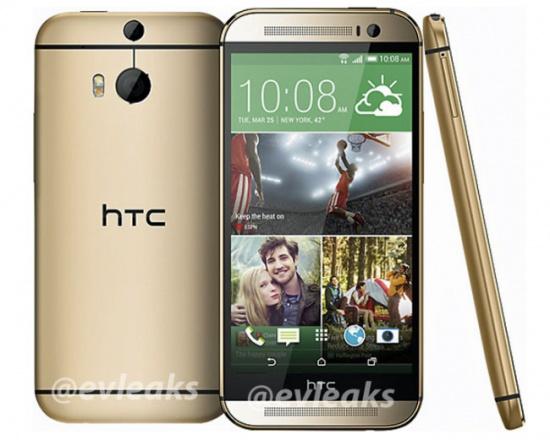 Imagen - El nuevo HTC One podría venir con procesador Snapdragon 801