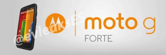 Imagen - Motorola lanzará el Moto G Forte con una batería más grande
