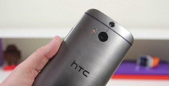 Imagen - HTC One M8 será resistente al agua