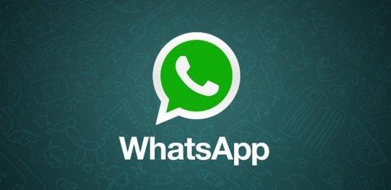 Imagen - WhatsApp se convierte en un operador con una tarifa ilimitada