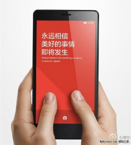 Imagen - Xiaomi Redmi Note, el phablet que prepara el fabricante chino
