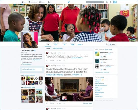 Imagen - Twitter cambia su diseño al estilo Facebook