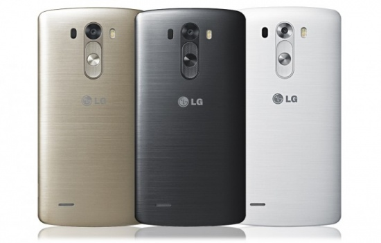 Imagen - LG G3, el buque insignia de la coreana ya es oficial