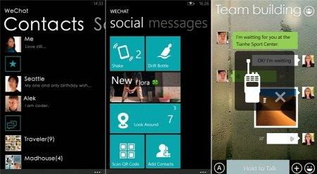 Imagen - 5 alternativas a WhatsApp para Windows Phone