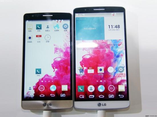 Imagen - LG G3 Beat, el hermano pequeño del LG G3