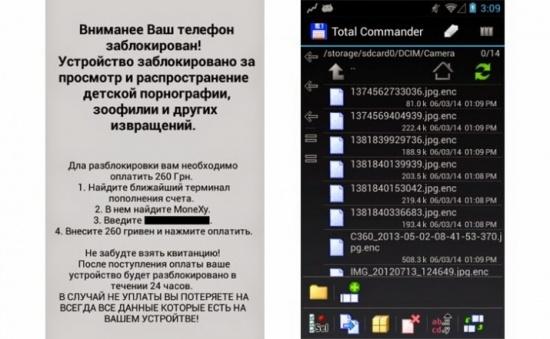 Imagen - Un nuevo malware en Android secuestra archivos de la tarjeta SD
