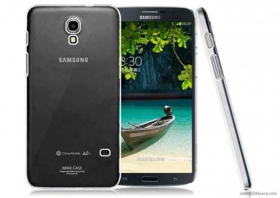 Imagen - Samsung Galaxy Mega 7.0, se filtra otro phablet más de la coreana