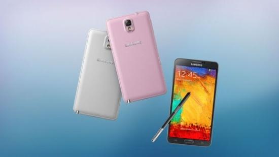 Imagen - Samsung lanzará en España el Galaxy Note 4 con ocho núcleos