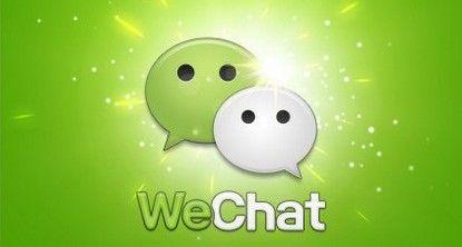 Imagen - Un troyano bancario ataca Android camuflado en un falso WeChat, el WhatsApp chino