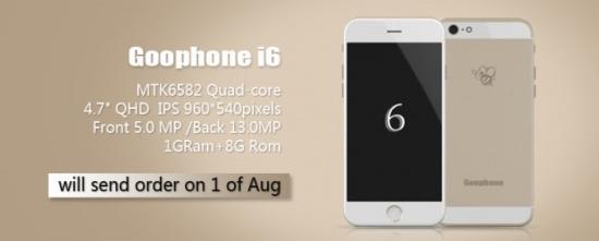 Imagen - GooPhone i6, el clon del iPhone 6 se le adelanta