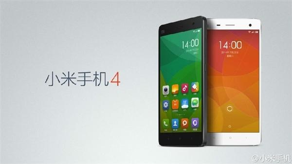 Imagen - Xiaomi Mi 4 ya es oficial: conoce sus especificaciones