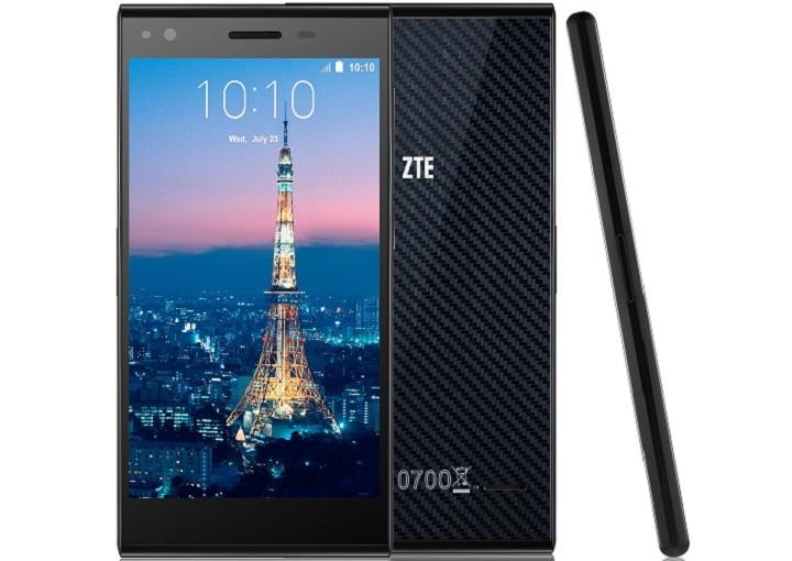ZTE Blade Vec 4G llega a España por 179 euros