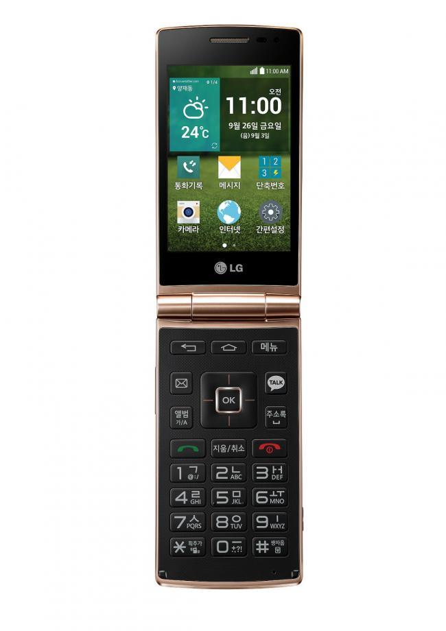 Imagen - LG Wine Smart, vuelven los teléfonos con tapa y teclado