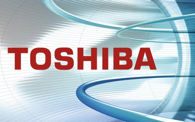 Imagen - Toshiba abandona los ordenadores de consumo en varios mercados