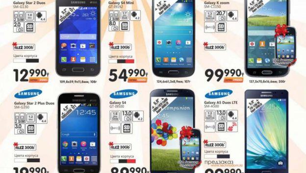 Imagen - Samsung Galaxy A5: se filtran especificaciones y precio
