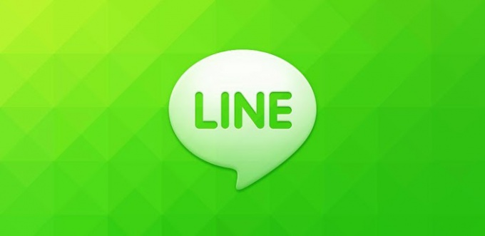 Imagen - Descarga ya LINE para iPad