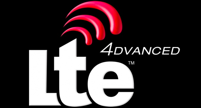 Imagen - Los clientes de Movistar ya disponen de 4,5G o LTE-Advance