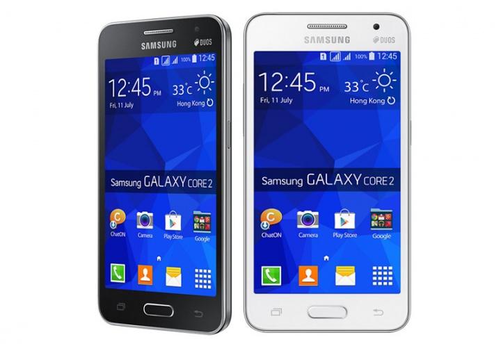 Imagen - Los 10 mejores móviles por menos de 200 euros