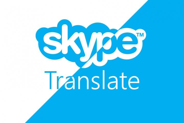 Traductor Skype ya se puede probar desde Windows 8.1