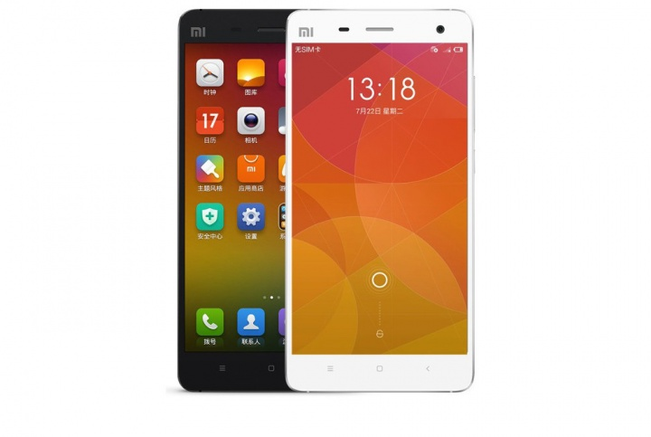 Xiaomi Mi4 Youth: el Mi4 para jóvenes