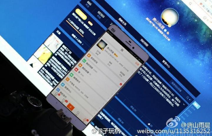 Imagen - Más detalles sobre el Xiaomi Mi5: llegará a principios de 2015
