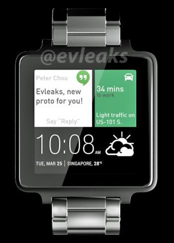 Imagen - HTC One M9 llegará con junto a un smartwatch en marzo