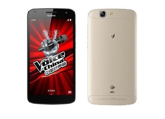 Imagen - Huawei C199S, el nuevo smartphone metálico y de gama media