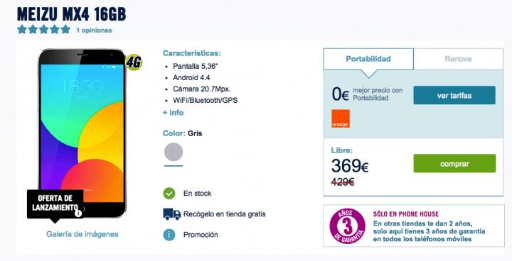 Imagen - Meizu MX4 disponible para comprar en España con Phone House