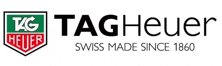 Imagen - TAG Heuer, Google e Intel fabricarán un smartwatch suizo