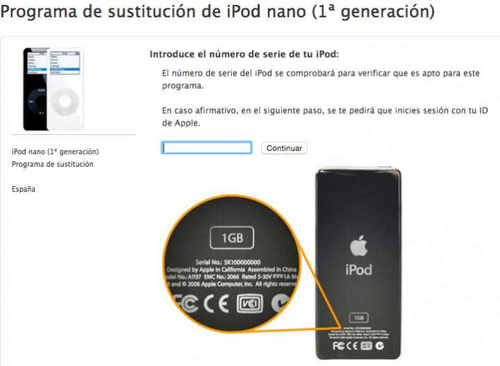 Imagen - Cambia tu iPod nano 1ª Gen por uno actual gratis