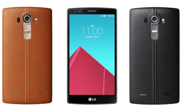 Imagen - Cómo acceder al menú secreto del LG G4