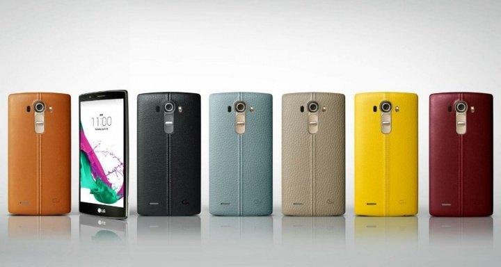 Imagen - LG G4 en oferta por 365 euros gracias a Amena