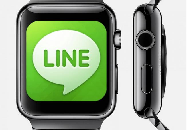 Imagen - LINE se adelanta a WhatsApp con soporte para el Apple Watch