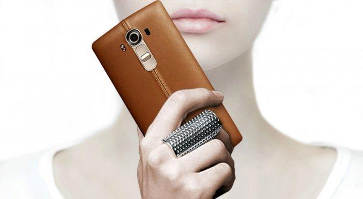 LG G4 en oferta por 365 euros gracias a Amena