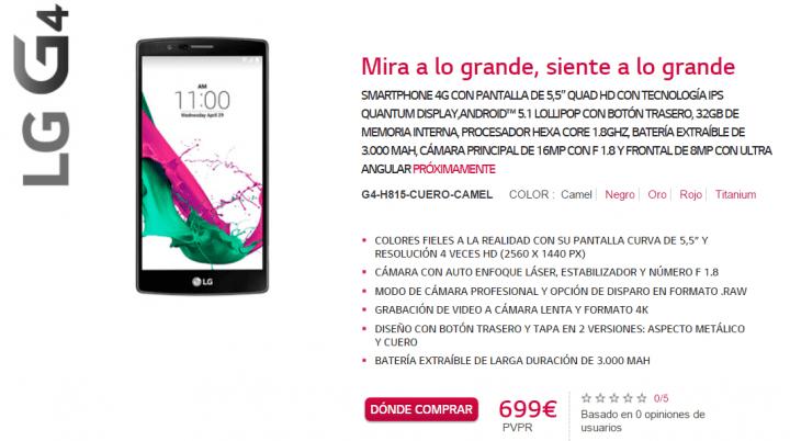 Imagen - LG G4: precio oficial en España